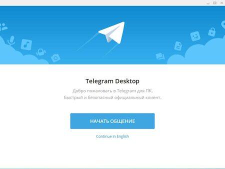 Как запустить Телеграм