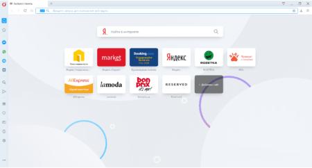 Бесплатный браузер Opera