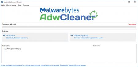 AdwCleaner проверка
