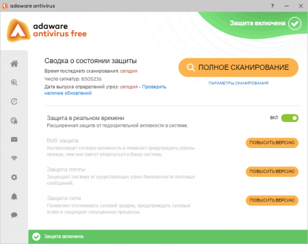 Ad-Aware Free Antivirus состояние защиты