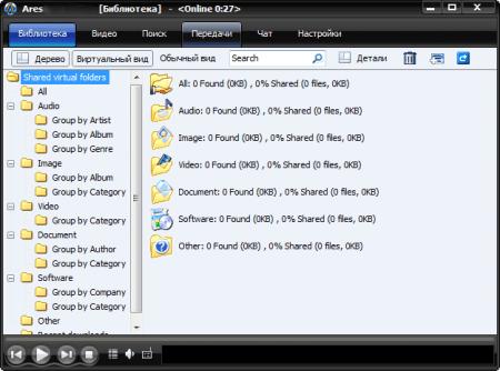 Интерфейс библиотеки программы Ares
