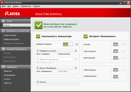 avira-free-antivirus