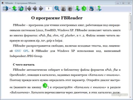 FBReader интерфейс программы