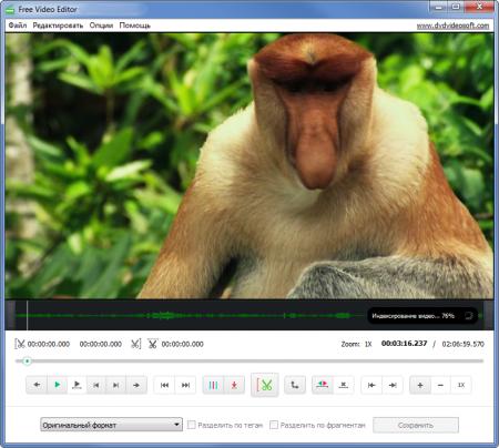 Free Video Editor рабочее окно