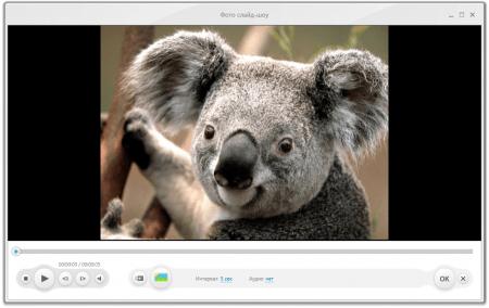 Freemake Video Converter слайд шоу