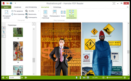Hamster PDF Reader просмотр PDF