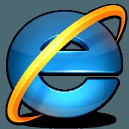 скачать программу интернет эксплорер - фото 9
