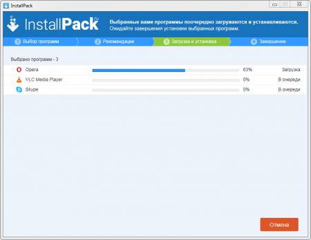 InstallPack загрузка и установка