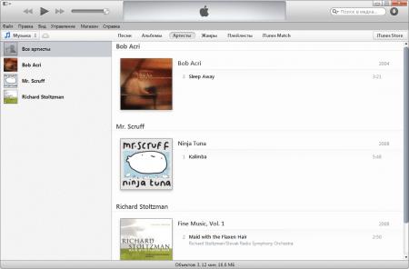 iTunes альбомы