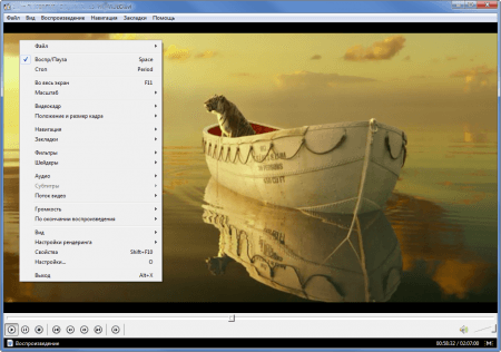 Media Player Classic Home Cinema контекстное меню