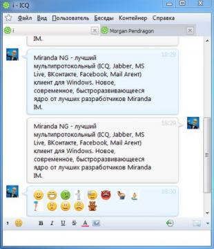 Mtranda NG окно обещения