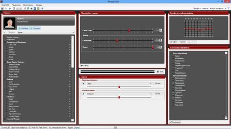 MorphVOX Junior окно программы