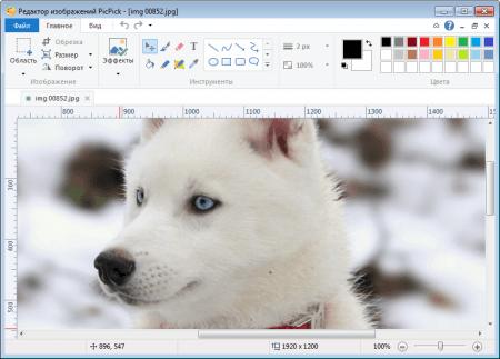 PicPick редактор изображений