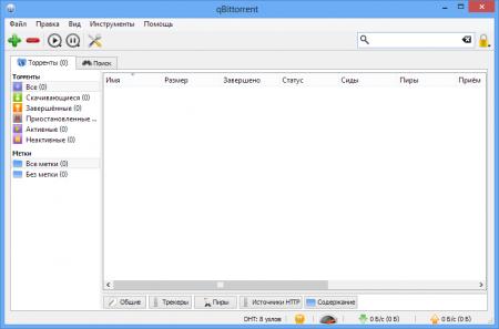 qBittorent интерфейс программы