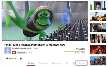 SaveFrom.Net загрузка с YouTube