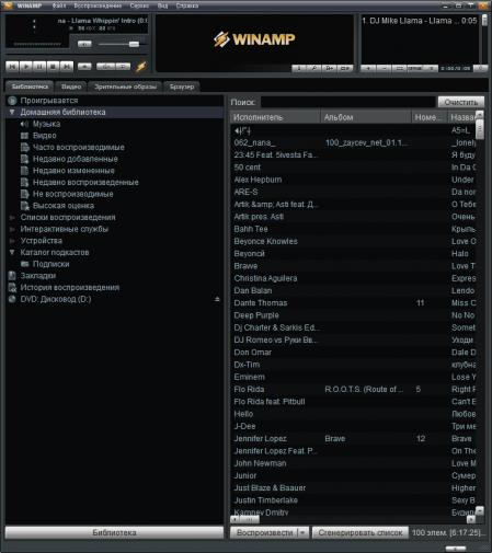 Winamp основное окно.